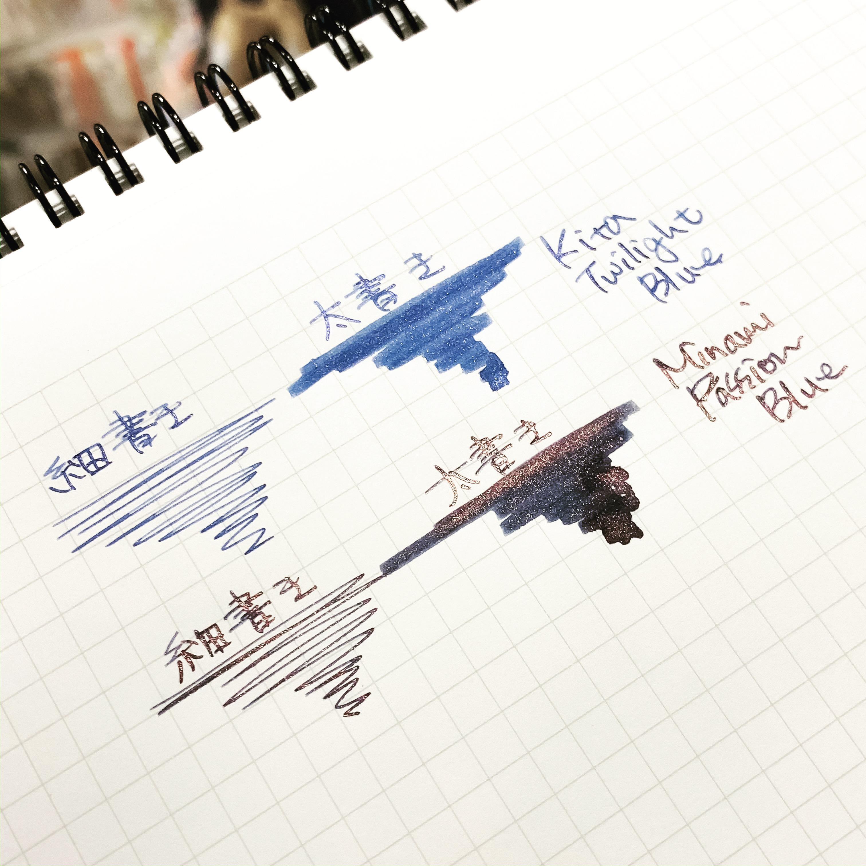Giftionery Delta オリジナルインク新シリーズ発売!