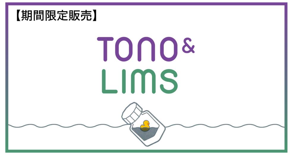 Tono&Lims